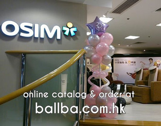 OSIM 35th Anniversary Shop Decorations