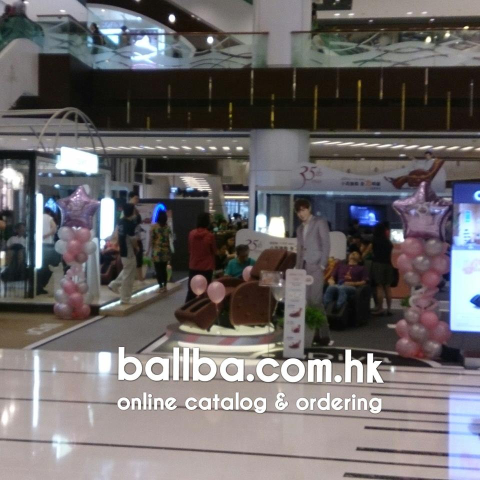 Osim 35th Anniversary Shop Decorations Ball Ba Balloons