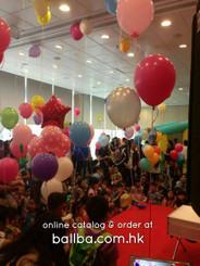 DBS Kids@Work Corporate Event