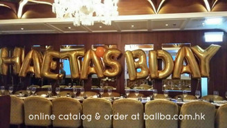 Birthday party at Sun Palace, Causeway Bay