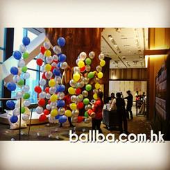 MDRT @ W Hotel