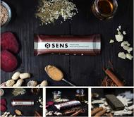 SENS |CRICKET PROTEIN BAR | Peanut butter & cinnamon | 12 bars www.battleboxuk.com