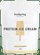 FOODSPRING PROTEIN ICE CREAM 240G WWW.BATTLEBOXUK.COM