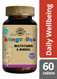 Solgar®   FKangavites ® Complete Multivitamin & Mineral Formula for Children (Bouncing Berry) Chewable Tablets - Pack of 60 (E1015) www.battleboxuk.com