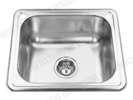 Chelsea - 490 - Polished Stainless - Laundry - Sink/Trough - 12546