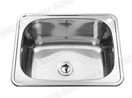 Chelsea - 600 - Polished Stainless - Laundry - Sink/Trough - 12548