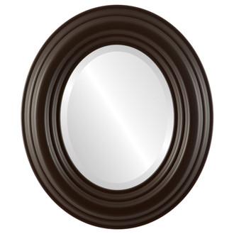 Beveled Mirror - Regalia Oval Frame - Stone Brown