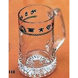 Western Beer Mugs Ropes and Brands 15 oz 4 pieces