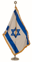 Deluxe Israel Nylon Sets with Gold Aluminum Poles