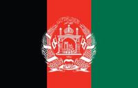 Afghanistan (UN) - Indoor Flags