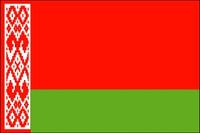Belarus (UN) - Indoor Flags