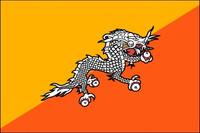 Bhutan (UN) - Indoor Flags