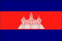 Cambodia (UN) - Indoor Flags
