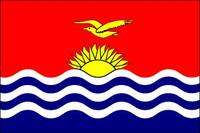 Kiribati (UN) - Indoor Flags