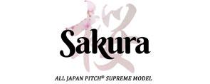 2018-sakura-small.jpg