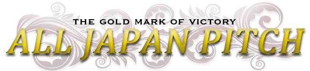 ajp-logo-white.jpg