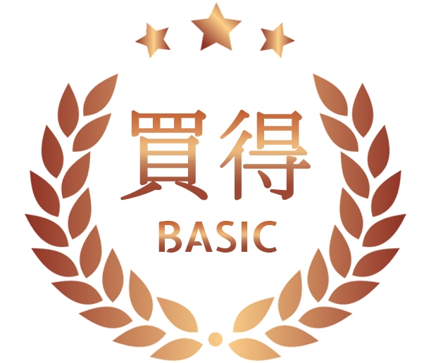 basic-2018.png