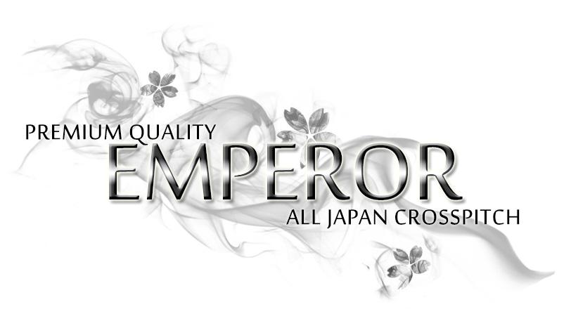 emperor-logo.jpg