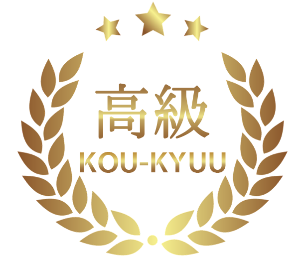 koukyuu-2018.png