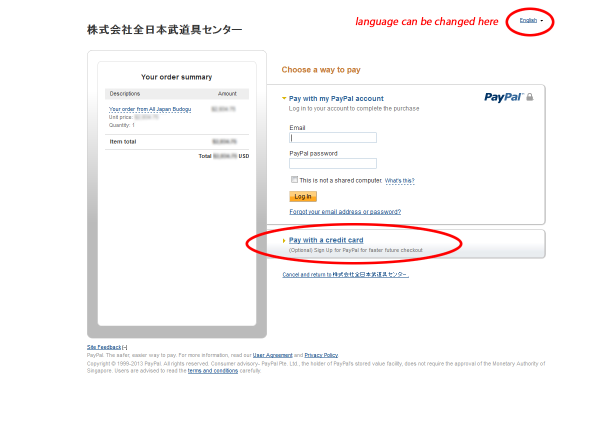 paypal-screen3.jpg