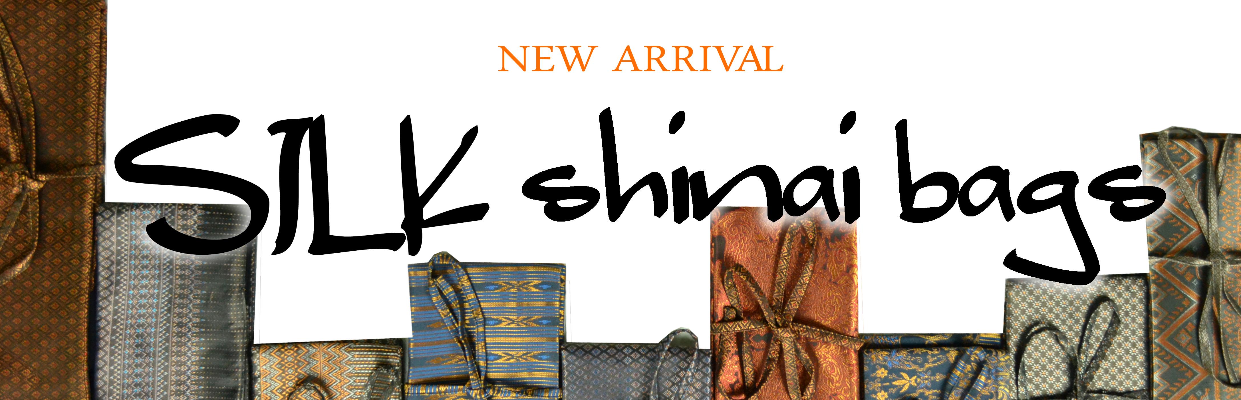 silk-shinai-banner-.jpg