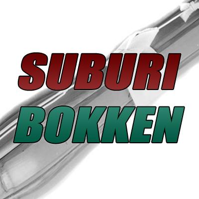 suburi-bokken.jpg