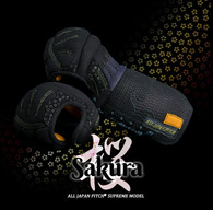 'All Japan Pitch®' SAKURA - Superior Kote