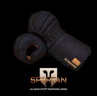 SPARTAN - 8mm Orizashi Protective Light Weight Kote - All Japan Pitch®