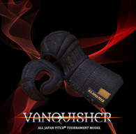 VANQUISHER - 4mm Orizashi Jissengata Kote - All Japan Pitch®