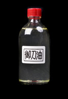 Choji Oil - Large (100 ml)