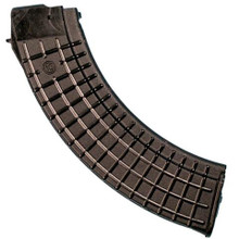 Arsenal AK-47 Bulgarian Circle 10 40 Round Magazine 7.62x39