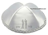 Jewish Wedding Mazl Tov Kippah