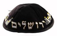 Jerusalem Kippah