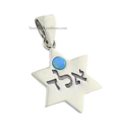 KABBALAH STERLING SILVER STAR OF DAVID PROTECTION PENDANT