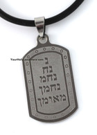 Rabbi Nachman Blessing Necklace