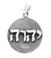KABBALAH JEHOVAH TETRAGRAMMATON PENDANT