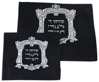 Black Velvet Tallit Tefillin Bags