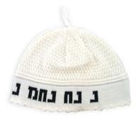 Rabbi Nachman Breslov Kippah