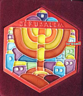 CERAMIC MENORAH & JERUSALEM MAGNET