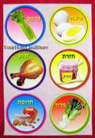 36 HEBREW PASSOVER STICKERS