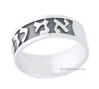 Sterling Silver Ani LeDodi Ring