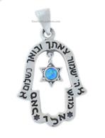KABBALAH PROTECTION PENDANT