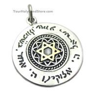 Star of David and Shema Yisrael Pendant