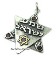Shema Israel Star of David Pendant with Hand of God