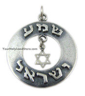 Shema Israel Pendant with Protection Blessing