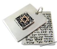 Song of Ascents (Shir LaMaalot) Pendant with Star of David