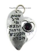 Kabbalah Eshet Chayil (A Woman of Valor) Pendant
