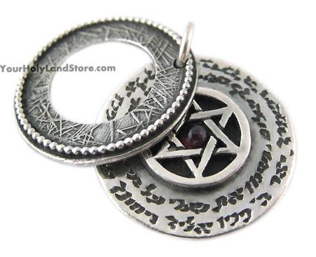 Priestly Blessing (Birkat HaKohanim) Pendant with Star of David