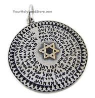72 Names of God Kabbalah Pendant - Yemenite Design