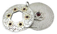 72 Names of God and Ana BeKoach Kabbalah Double Pendant
